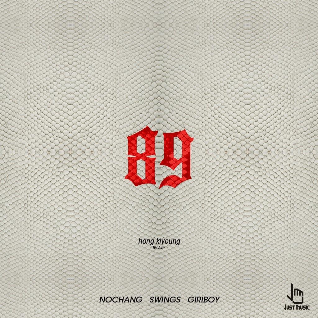 [Single] Swings, GIRIBOY, Nochang – hongkiyoung #2