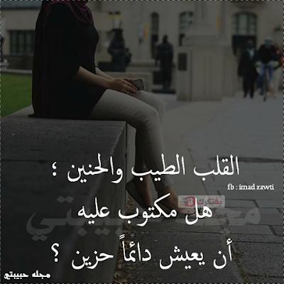 صور حزينة 2021 خلفيات حزينه صور حزن 32