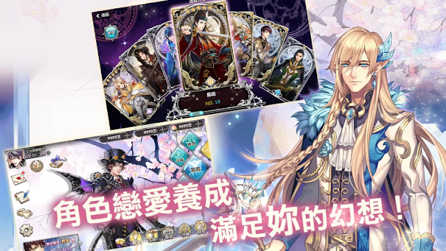 Harem of Kings Apk