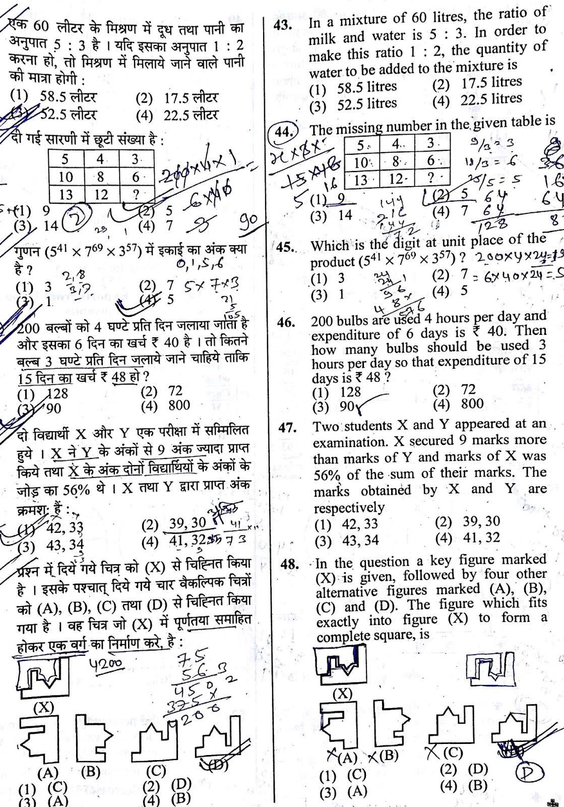 lekhavigya and rajasthan niyam rules