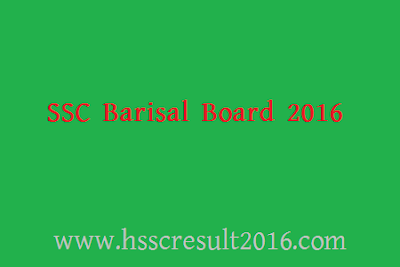 SSC Barisal Education board Bangladesh Result