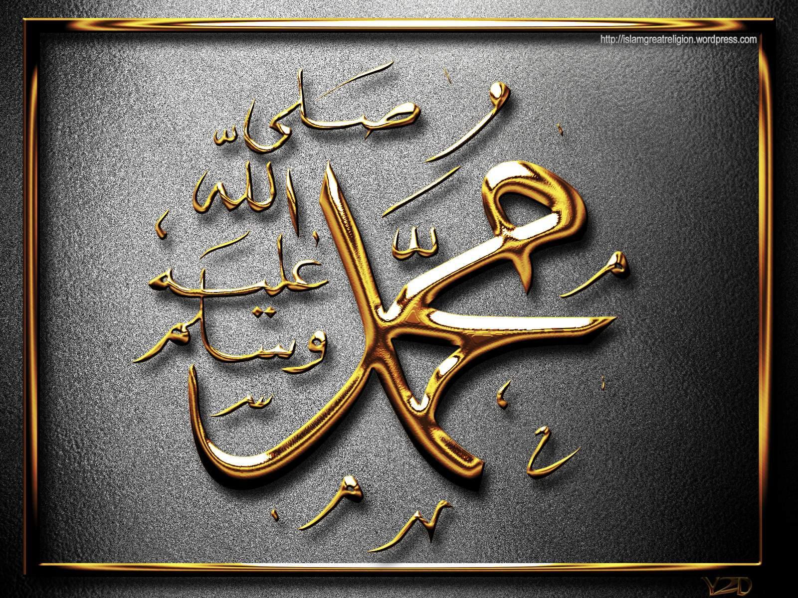 Wallpaper 2011 ramadan