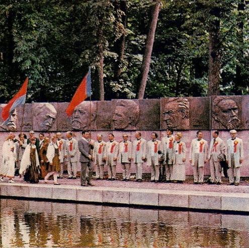 """Republikas dziesmu svētku simtgades svinībās. """"Padomju Latvija"""" 1977. Изд. """"Liesma"""""""