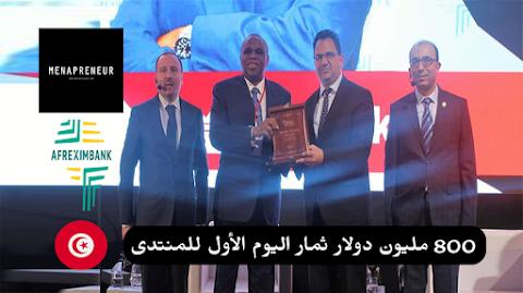 """800 مليون دولار من بنك """"Afreximbank"""" لتطوير أعمال الشركات و البنوك التونسية في أفريقيا"""