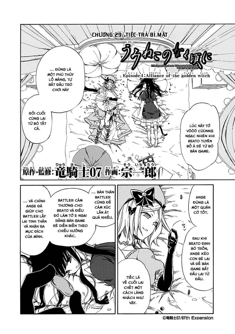 Umineko no Naku Koro ni Episode 2: Turn of the Golden Witch chap 29 - Trang 3