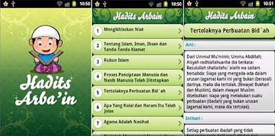 Hadits Arba'in - Aplikasi Qur'an dan Hadits