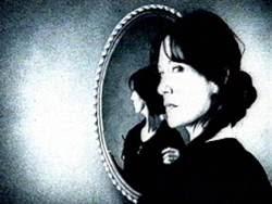 Cara melihat hantu cermin