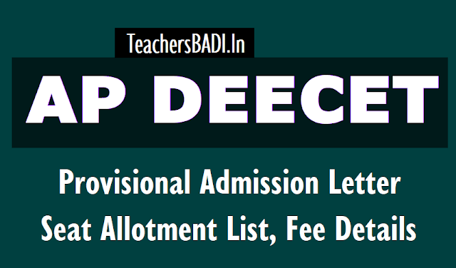 download ap deecet 2019 provisional admission letter,college wise provisional Seats allotment list,list of documents,fee details,ii phase web counselling,instructions,certificate verification