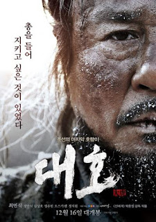 Film The Tiger: An Old Hunters Tale (2015) Subtitle Indonesia