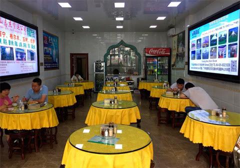restoran-halal-lecong-dalam
