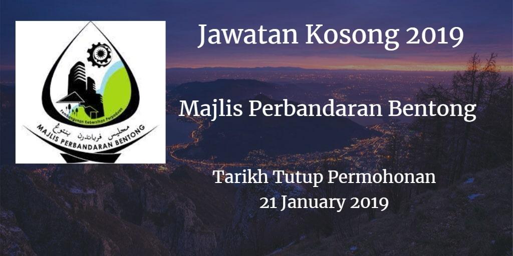 Jawatan Kosong MPB 21 January 2019