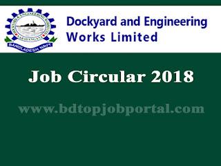 Dockyard and Engineering Works Ltd. Narayanganj Job Circular 2018