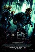 Гарри поттер и дары смерти часть 1 фильм 2010