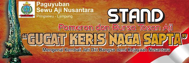 Desain Banner Pameran Keris Tosan Aji Nusantara   Paguyuban Sewu Aji Nusantara Pringsewu