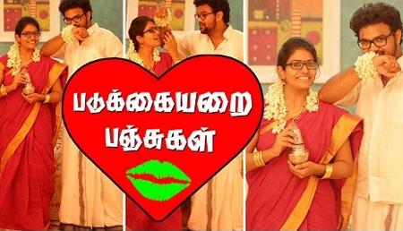 Wedding Night Special | Badava Gopi