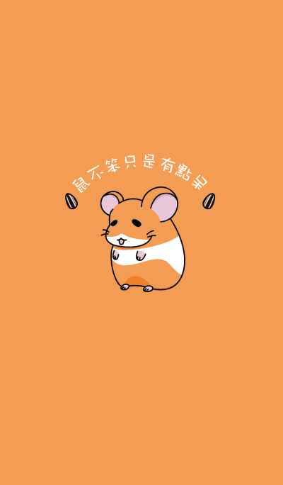 adorkable mouse theme