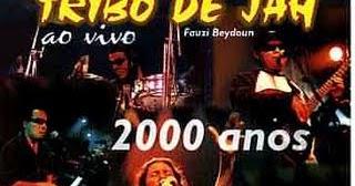 Jah mp3 palco de tribo TRIBO DE