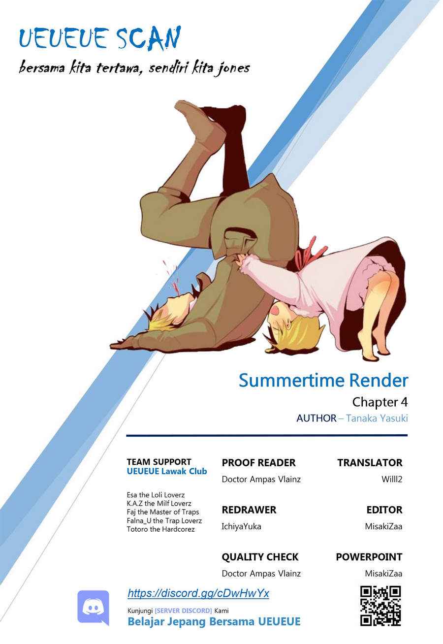 Baca Komik Manga Summer Time Render Chapter 4 Komik Station