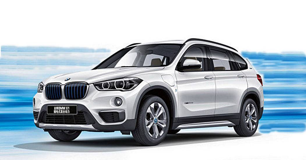2017 bmw x1 xdrive25le iperformance plug in hybrid spec and price auto bmw review. Black Bedroom Furniture Sets. Home Design Ideas