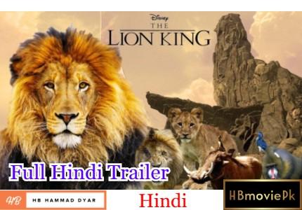 The Lion King 2019 Full Hd Hindi Trailer Hbmoviepk