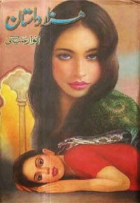 Hazar dastan urdu historical novel free download or read online in pdf.