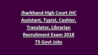 Jharkhand High Court JHC Assistant, Typist, Cashier, Translator, Librarian Recruitment Exam 2018 73 Govt Jobs