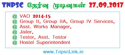 Tnpsc Results September 27.09.2017