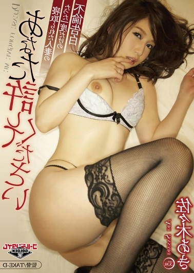 Watch029 Netora Been Only Once Married Only Of Adultery Confession You Please Forgive Sasaki Aki