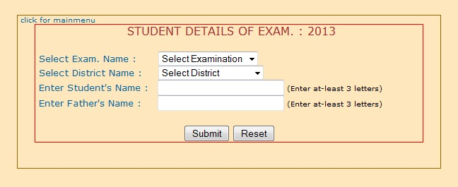 rajasthan board roll number 12th class 2014 rajeduboard.nic.in Roll Number 2014