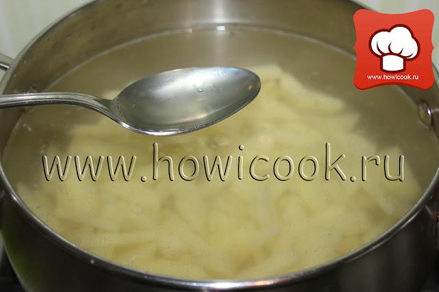 рецепт вкусного сырного супа пошаговые фото