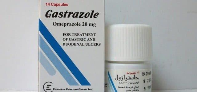 جاسترازول Gastrazole لعلاج قرحة المعدة