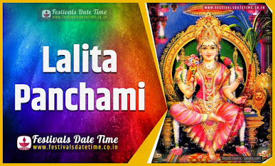 2020 Lalita Panchami Date and Time, 2020 Lalita Panchami Festival Schedule and Calendar