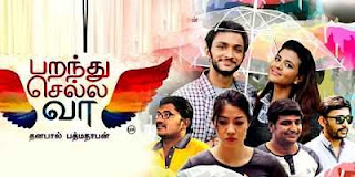Parandhu Sella Vaa (2016) Full Tamil Movies Download 400mb DVDSCR