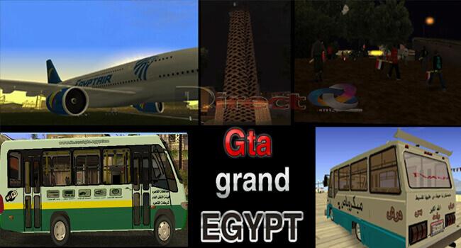 تنزيل لعبة EGyptian GTA جاتا المصرية للكمبيوتر برابط مباشر ميديا فاير