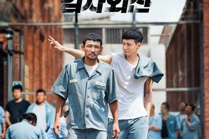 A Violent Prosecutor / Geomsaoejeon / 검사외전 (2016) - Korean Movie