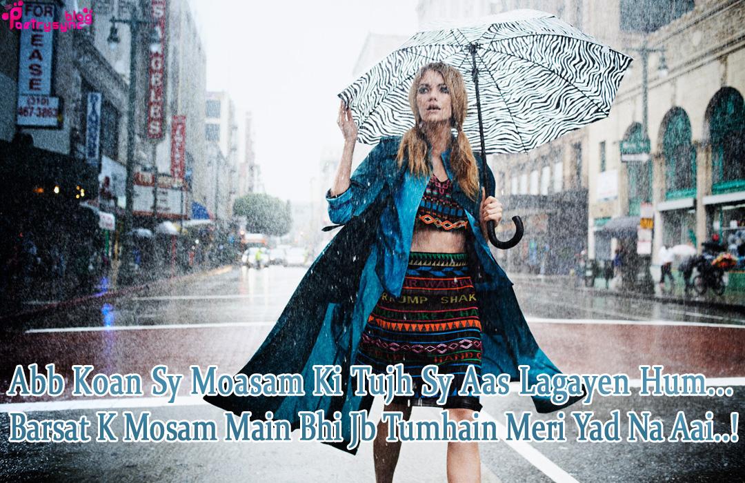 Happy rainy day hindi poetry with rainy pictures best romantic happy rainy day hindi poetry with rainy pictures altavistaventures Image collections
