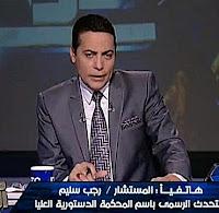 برنامج صح النوم حلقة الأحد 24-9-2017 مع محمد الغيطى و أهم الأخبار السياسية