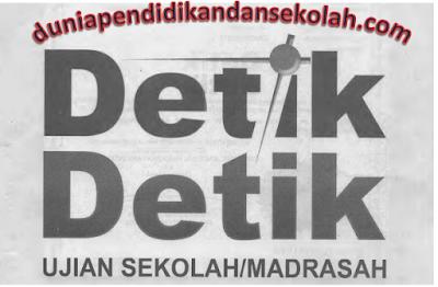 Download Rangkuman Materi Dan Soal Latihan USBN 2018 Buku SPM Plus dan Detik-Detik US SD/ MI