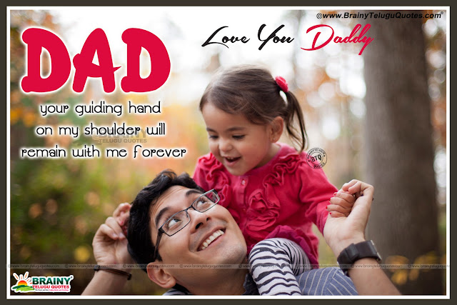Father Daughter Quotes, Quotations & Sayings