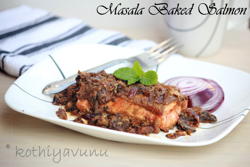 Masala Baked Salmon Recipe Baked Salmon With Indian Spices