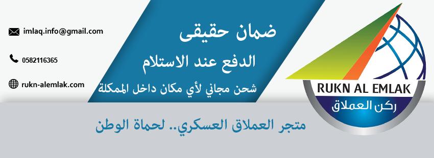 67f7b1709 متجر العلاق العسكري army shop: بسطار عسكري مورفي كوندور بني - بسطار ...
