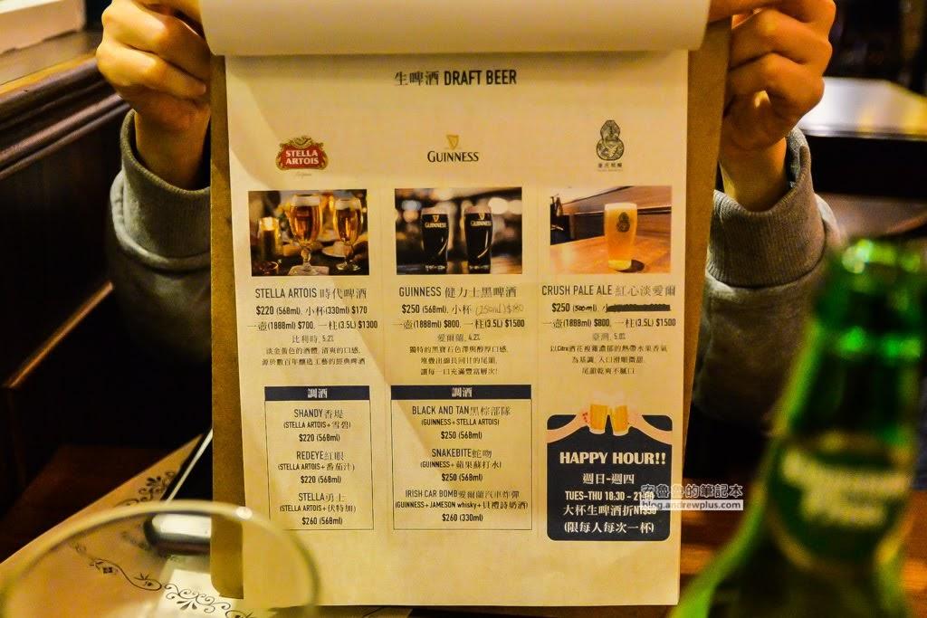 板橋現場演唱餐廳,板橋餐酒館,板橋運動酒吧
