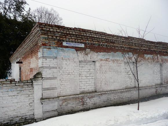 Самарський Свято-Миколаївський монастир. Зруйнована будівля