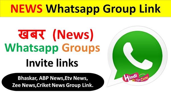 *NEWS* Hindi News Whatsapp Group Link India