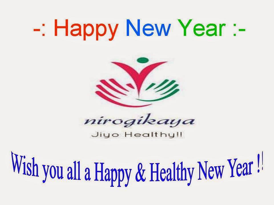 10-New-Year-Health-Resolution-In-Hindi