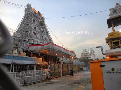 Tirupati Balaji Temple in the evening, Andhra Pradesh