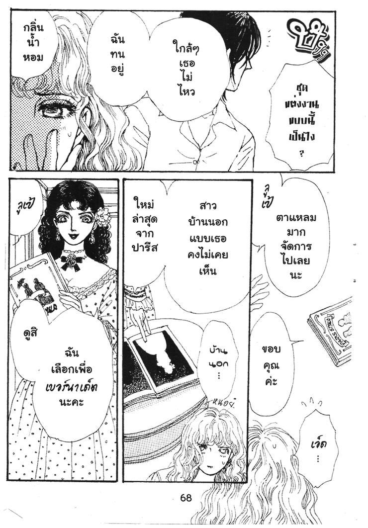 การ์ตูน, การ์ตูนออนไลน์, อ่านการ์ตูนออนไลน์, อ่านการ์ตูนญี่ปุ่น, อ่านการ์ตูนฟรี, การ์ตูนผู้หญิง, อ่านหนังสือการ์ตูนฟรี, อ่านการ์ตูนหมึกจีน, อ่านการ์ตูนนิยาย, อ่านการ์ตูนโรแมนติก, การ์ตูนรัก, การ์ตูนนิยายโรแมนติก