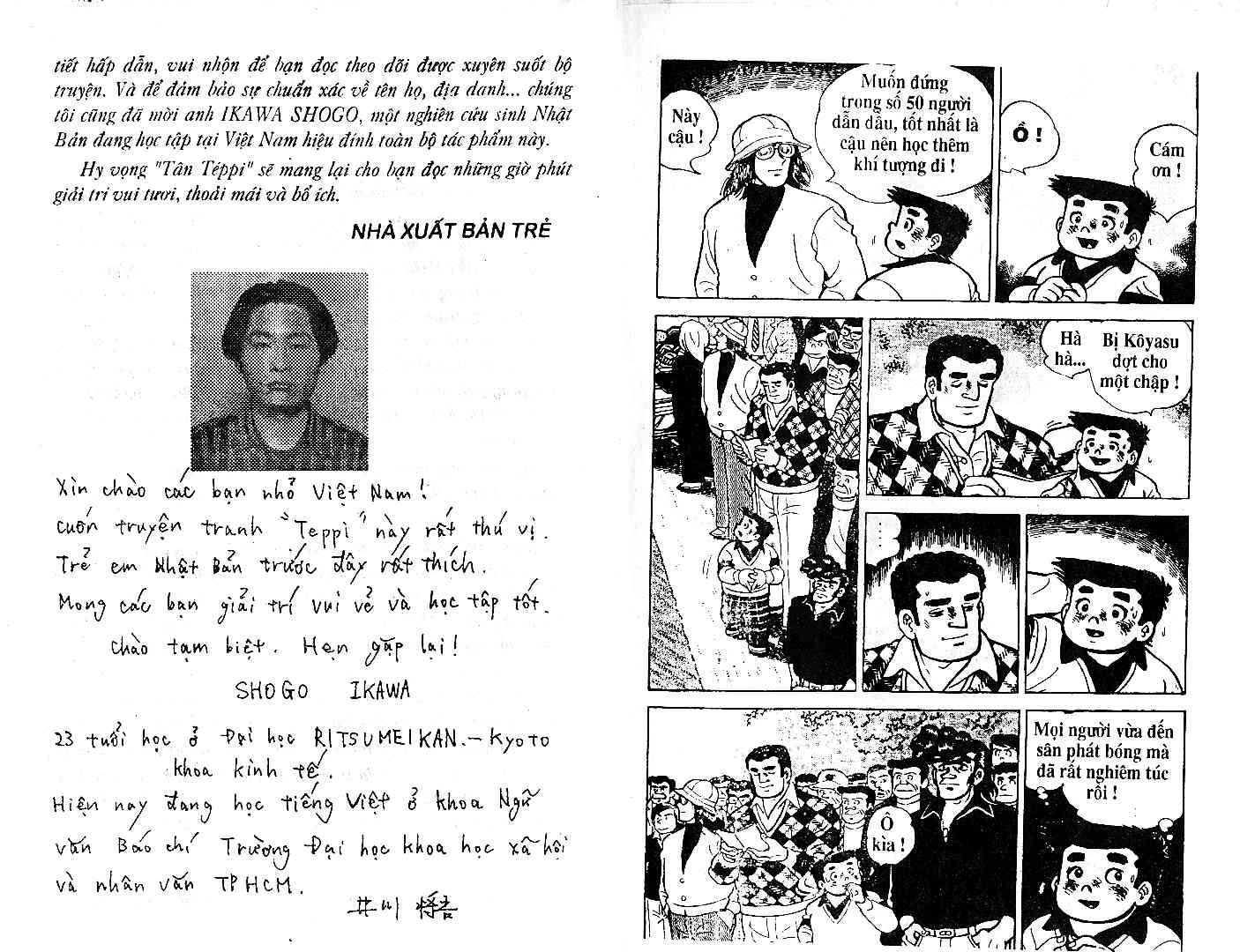 Ashita Tenki ni Naare chapter 26 trang 1