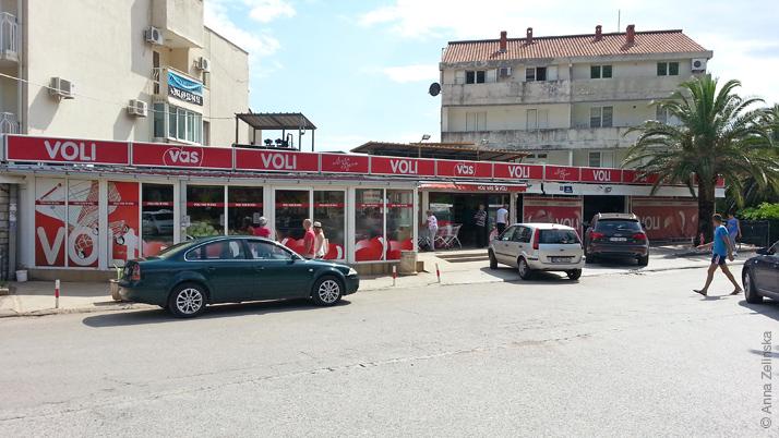 Супермаркет Voli