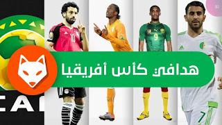 TOP 5 افضل هدافي كأس إفريقيا